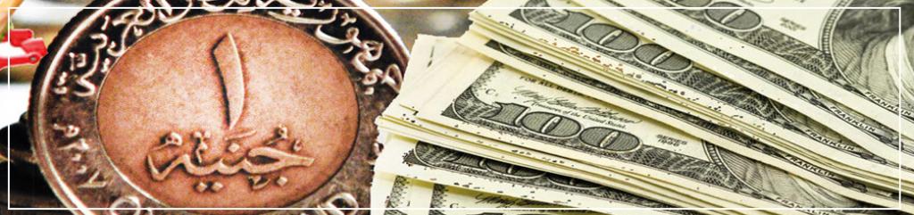 تخوفات اللايقين: إلي أين يتجه سعر صرف الجنيه أمام الدولار؟